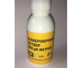 Калибровочный раствор pH 6.86 Rastea 100 ml
